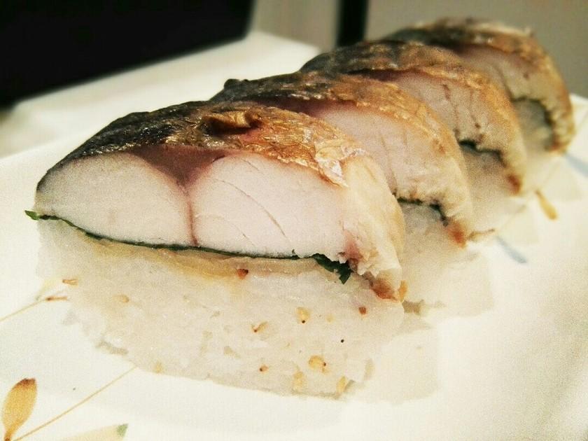 塩サバフィレで★簡単★焼きさば寿司♪