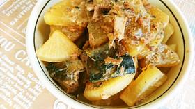 大根とサバ味噌缶の煮物