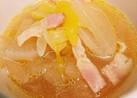 大根とベーコンのコンソメスープ