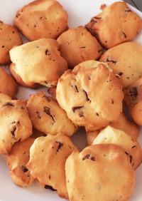 みんな大好きチョコチップクッキー