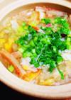 お野菜たっぷり☆ヘルシー雑炊