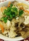鯛と舞茸の昆布茶炊き込みご飯