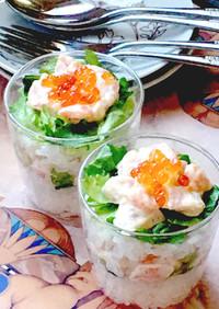 簡単・可愛い♪サーモンのカップ寿司