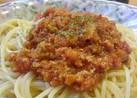 野菜たっぷり✨我が家のミートソース
