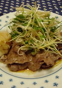牛たたき風☆薬味サラダ