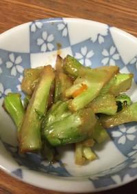 ブロッコリー茎の味噌バター炒め