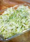 糖質制限☆サケ缶でキャベツの常備菜
