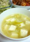 糖質制限☆豆腐としょうがのポカポカスープ