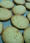 よもぎ糖クッキー