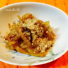 菊芋 ハチミツきんぴら☆