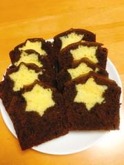 クリスマスにオススメ☆星形パウンドケーキの写真