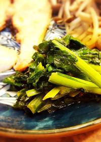 簡単!ほうれん草と小松菜のマヨネーズ炒め