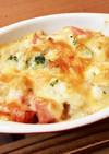 里芋とベーコンの豆乳グラタン