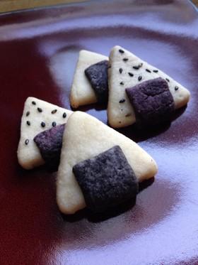 簡単☆胡麻が薫るおにぎりクッキー