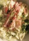 三浦の冬瓜とカニかまの洋風サラダ