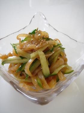 くらげときゅうりの中華サラダ