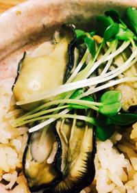牡蠣の炊き込みご飯☆殻付き牡蠣使用!