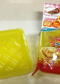 森永パンケーキミックスを電子レンジで。