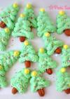 クリスマスツリー☆メレンゲクッキー