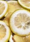 レモンと生姜のはちみつ漬け