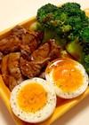 牛スネ肉のグリル とろとろ半熟卵添え