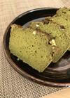 おからパウダーでつくる抹茶パウンドケーキ