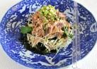 ラー油&マヨ和え鰹たたきと野菜のサラダ
