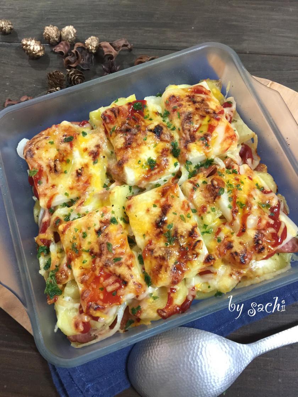 お餅とポテトのチーズグラタン