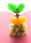 クリスマスキウイツリー