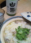 鶏雑炊(ローストチキンのエピローグ)
