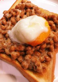 納豆トースト*レンジでとろとろ卵のせ