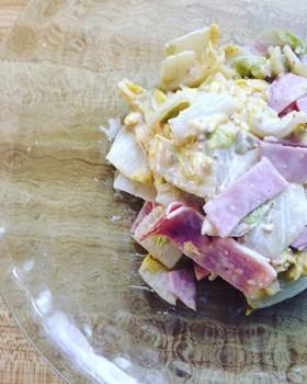 簡単☆美味☆白菜とハムの胡麻マヨのサラダ
