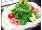 ホワイトX'masな☆ツリーサラダ