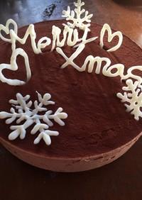 チョコムースケーキ簡単美味!イベントに!