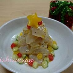 ☆クリスマス☆鯛のカルパッチョ