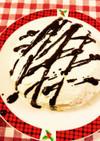 マシュマロムースのドームケーキ