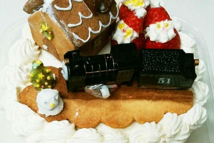 市販のスポンジで子供喜ぶクリスマスケーキ レシピ 作り方 By you太 クックパッド