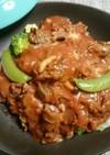 ハッシュドビーフde温野菜サラダ