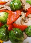 栄養満点!芽キャベツとパプリカの簡単炒め