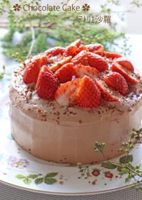 材料&デコ簡単♪チョコレートケーキ