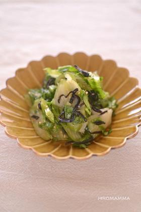 葉っぱごとセロリと塩昆布の和え物