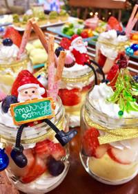 簡単激安楽しい子供が喜ぶクリスマスケーキ