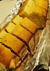 簡単◎4材料たまごたっぷりパウンドケーキ