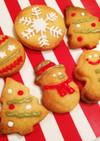 超簡単☆カラフル☆アイシングクッキー