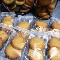 材料3つで簡単、最強バタークッキー