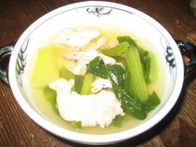 和風~チンゲン菜 スープ♪