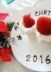 1歳初めてのクリスマス☆キャンドルケーキ