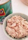 ツナマヨ風: 乳製品、大豆、卵無使用