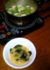 【鍋の多様性を楽しむ】ネギぬたを鍋料理で