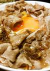 イベリコ豚甘辛にんにくソースがけ丼。